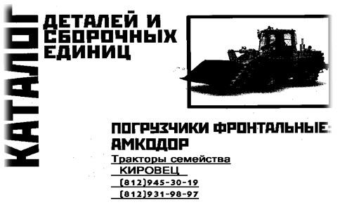 Автогрейдер Дз 98 каталог
